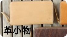 kawakomono