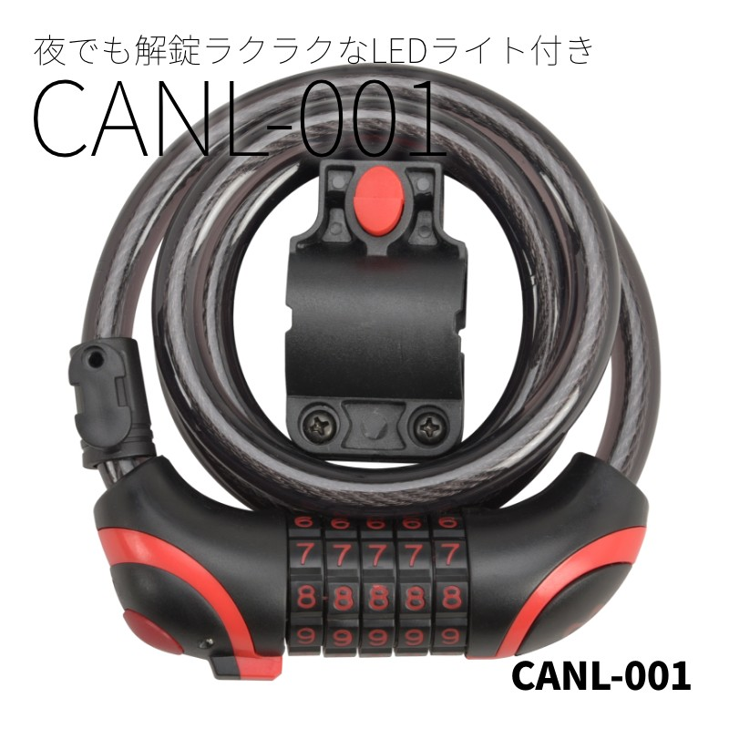 CANOVER ダイヤルロック