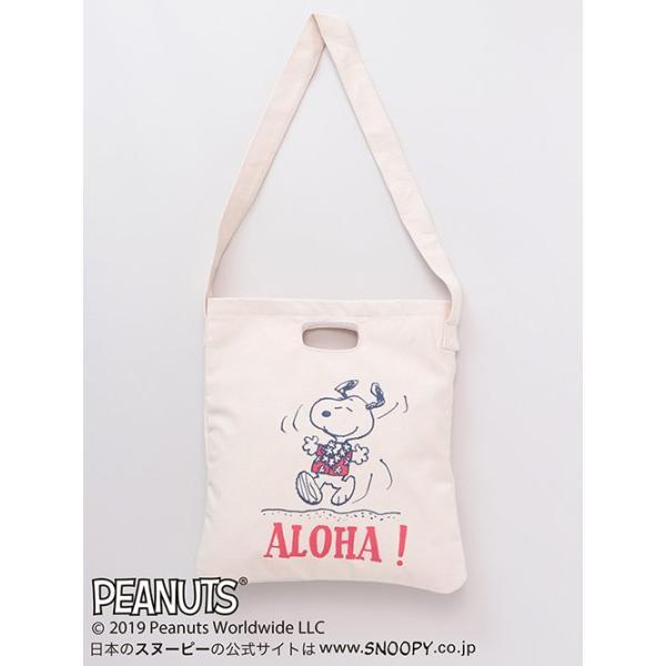 ショルダーバッグ Kahiko SNOOPY レイショルダーBAG スヌーピー ハワイ 雑貨 可愛い clara-hawaii 08