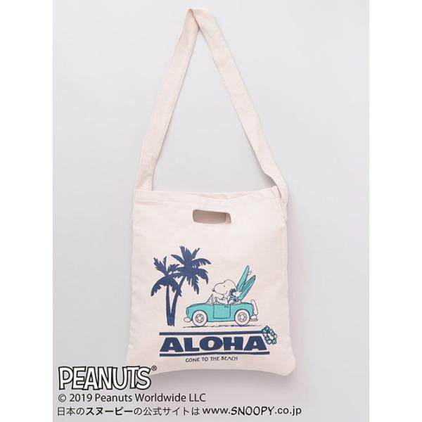 ショルダーバッグ Kahiko SNOOPY レイショルダーBAG スヌーピー ハワイ 雑貨 可愛い clara-hawaii 10