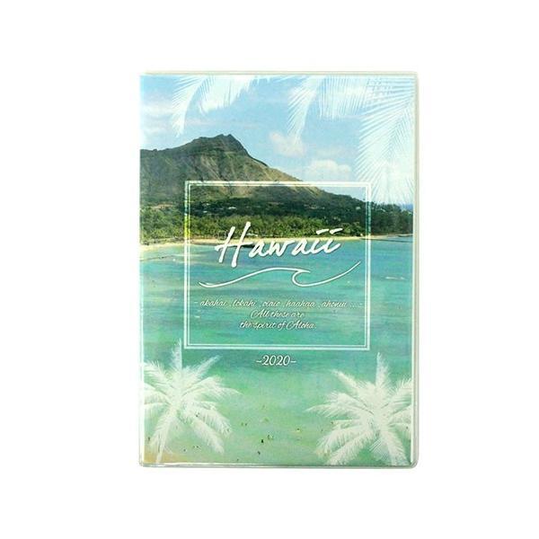手帳 2020 B6 ハワイアン手帳 スケジュール 雑貨 Kahiko おしゃれ 可愛い|clara-hawaii|07