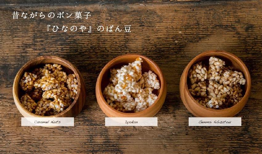 【ひなのや】パン豆」