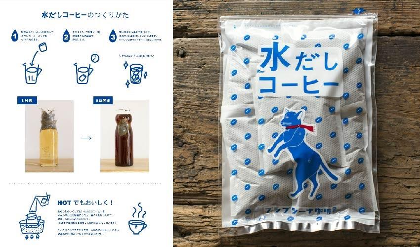 「【プシプシーナ珈琲】ブレンドトーベ コーヒーバッグ1P」