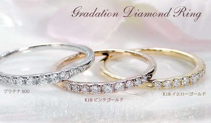 Pt900 ダイヤモンド グラデーション エタニティ リング