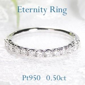 商品画像1 pt950 ダイヤモンド リング