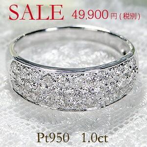 商品画像1 pt950 1.0ct ダイヤモンド パヴェリング