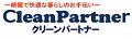 クリーンパートナーショップ ロゴ