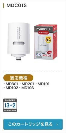 MDC01S