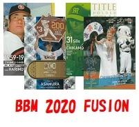 BBM2020FUSION