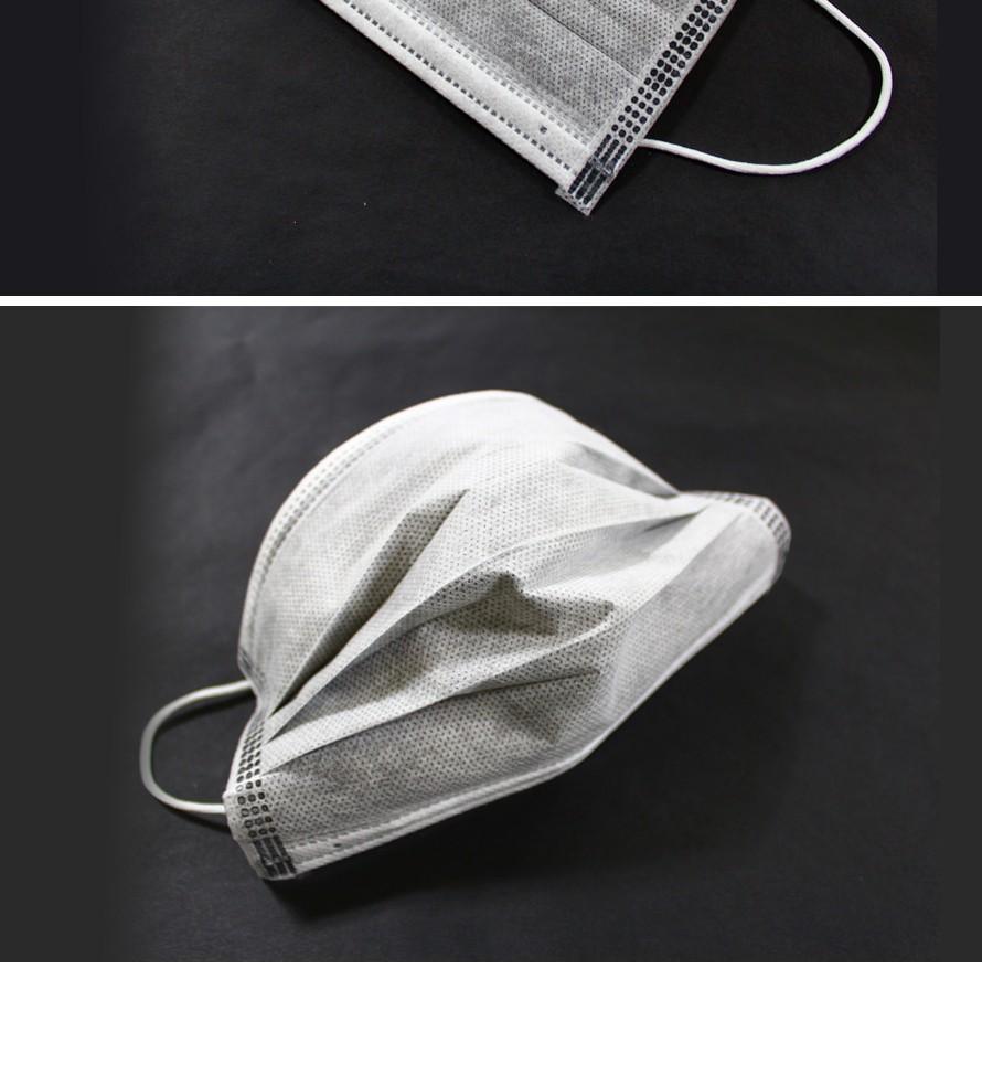 活性炭マスク4層が激安の秘密