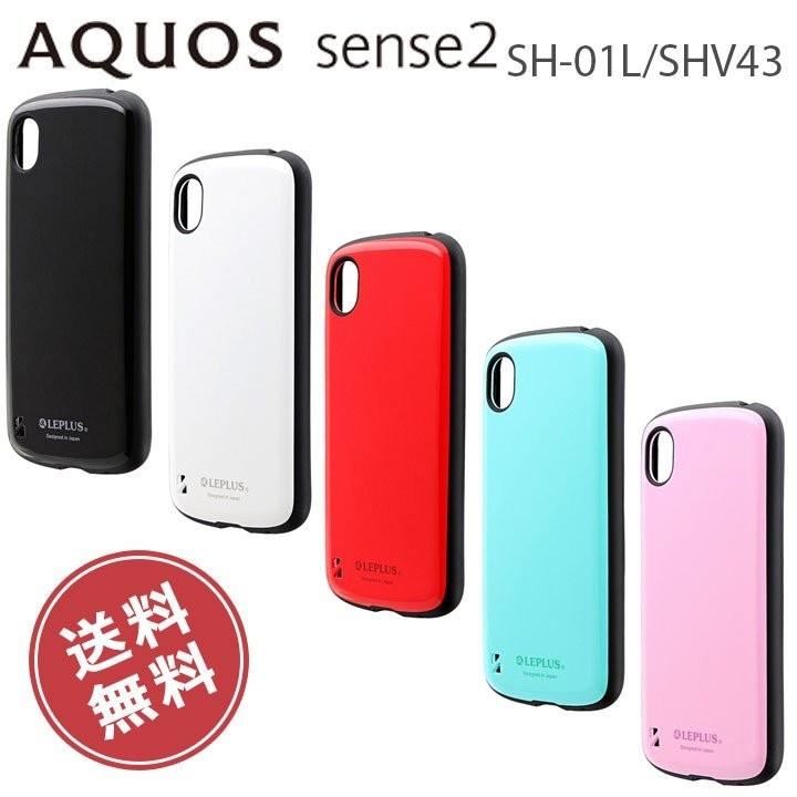 AQUOS sense2 lp-aqs2hvc