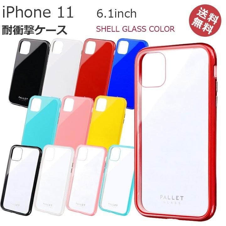 iPhone11 6.1インチ ガラスハイブリッド lp-im19sgc