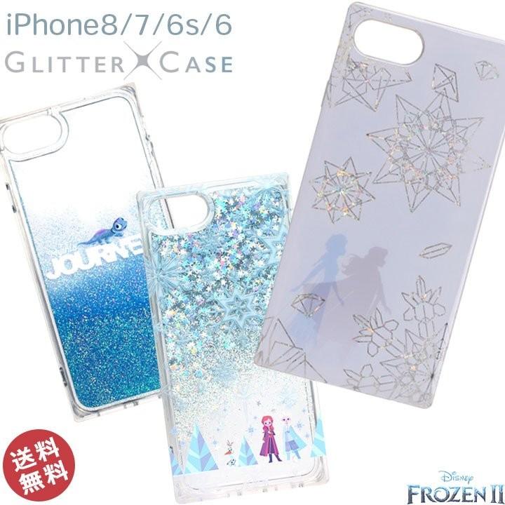iPhoneSE 4.7インチ pg-dlq17m
