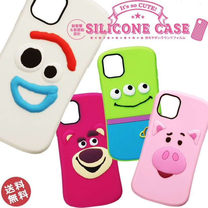 iPhone11 シリコンケース pg-dsc19b