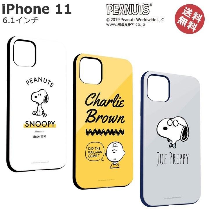 iPhone11 6.1インチ ソフトケース スヌーピー sng-452