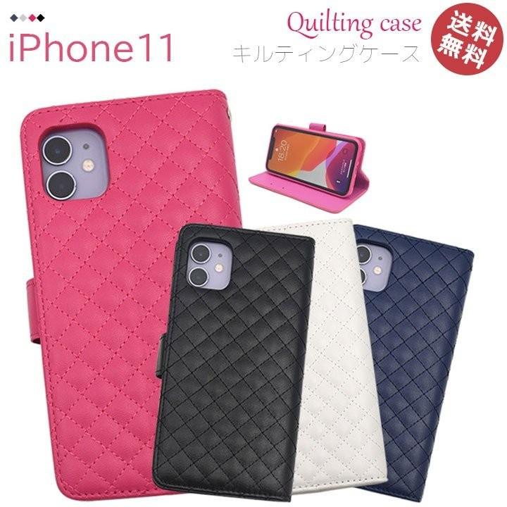 iPhone11 手帳型キルティングケース sp-ip11q