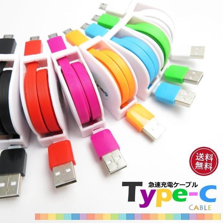 TypeC巻取りケーブル sp-tcm