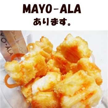 MAYO-ALA