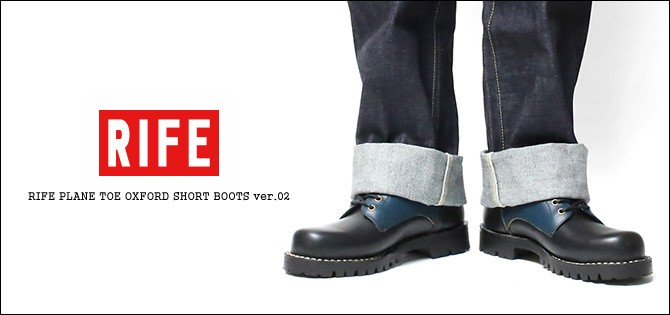 RIFE PLANE TOE OXFORD SHORT BOOTS Ver.02