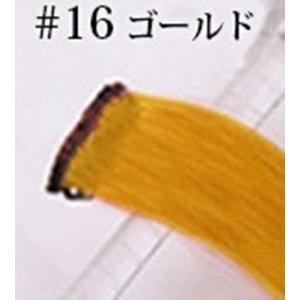 ウィッグ ワンタッチエクステ ワンタッチで付けられる楽エク!めちゃ楽エクステ(エクステンション・つけ毛・ウィッグ)エクステ メッシュ ワンタッチ|clivia|22