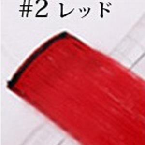 ウィッグ ワンタッチエクステ ワンタッチで付けられる楽エク!めちゃ楽エクステ(エクステンション・つけ毛・ウィッグ)エクステ メッシュ ワンタッチ|clivia|09