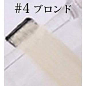 ウィッグ ワンタッチエクステ ワンタッチで付けられる楽エク!めちゃ楽エクステ(エクステンション・つけ毛・ウィッグ)エクステ メッシュ ワンタッチ|clivia|11