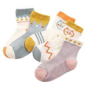 キッズソックス 5足セット ショートソックス ショート 靴下 子ども用靴下 キッズ 子ども ジュニア 赤ちゃん ベビー 綿 くしゅくしゅ 秋冬 男の子 女の子|clivia|13
