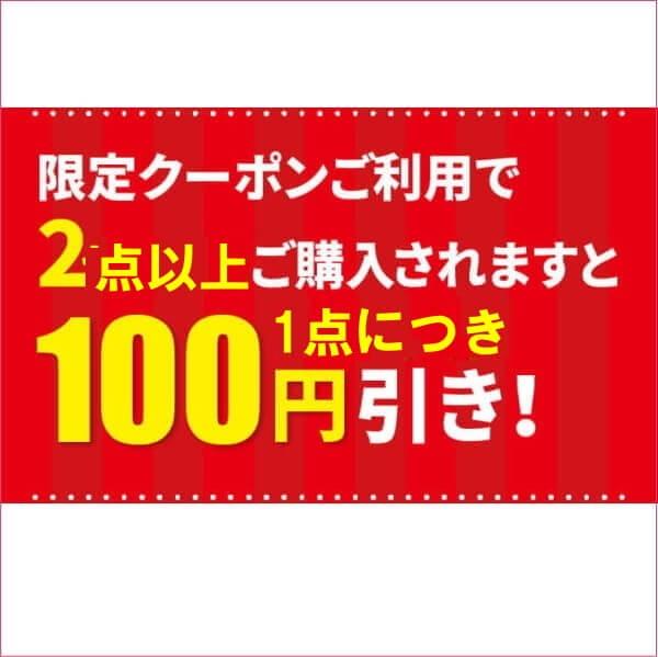 クローバーデポ★【フェイスシールド】2セット以上お買い上げで1セットに付き100円引