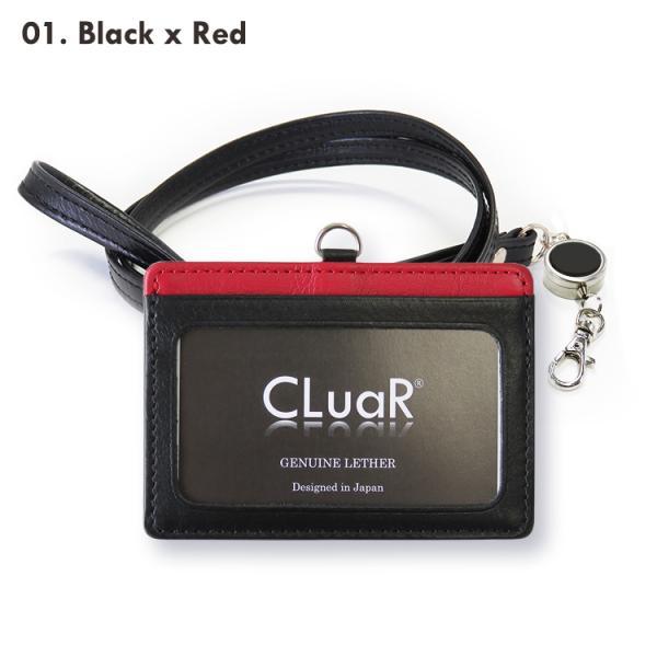 選べるリールカラー リール付きIDカードホルダー IDカードケース 横型 ネックストラップ ビジネスカラー 本革 革 レザー メンズ レディース CLuaR シールアル|cluar|11