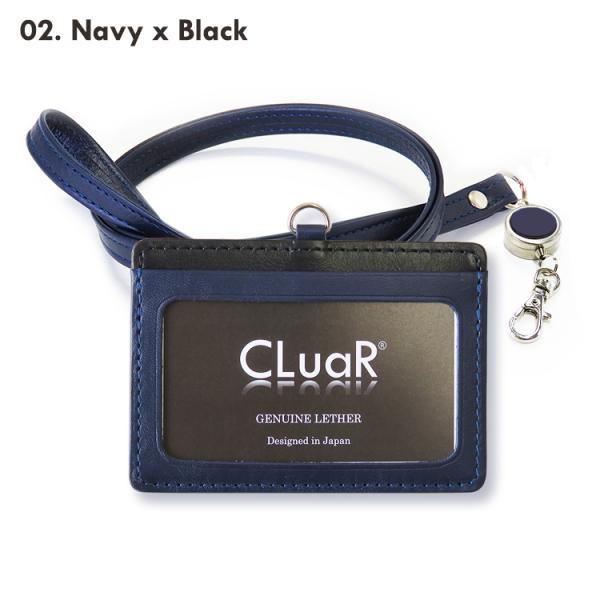 選べるリールカラー リール付きIDカードホルダー IDカードケース 横型 ネックストラップ ビジネスカラー 本革 革 レザー メンズ レディース CLuaR シールアル|cluar|12