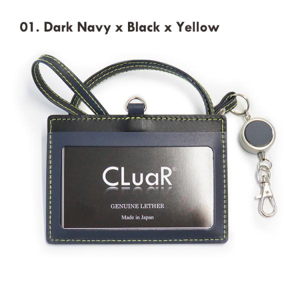 リール付きIDカードホルダー 日本製 IDカードケース パスケース 両面 横型 ネックストラップ 首掛け 伸縮 本革 革 レザー メンズ レディース CLuaR シールアル|cluar|14