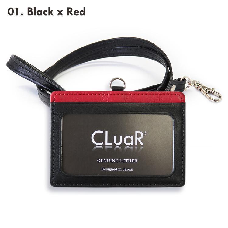IDカードホルダー リールなし 革 IDカードケース 横型 両面 ネックストラップ 首掛け 本革 レザー メンズ レディース ビジネス 名入れ可 ラッピング可|cluar|20
