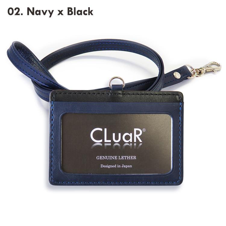 IDカードホルダー リールなし 革 IDカードケース 横型 両面 ネックストラップ 首掛け 本革 レザー メンズ レディース ビジネス 名入れ可 ラッピング可|cluar|21