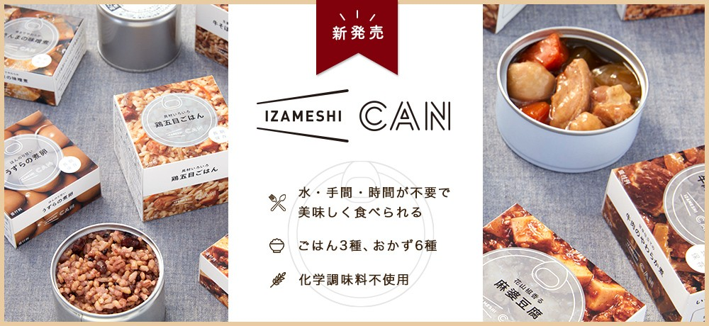 CANシリーズ