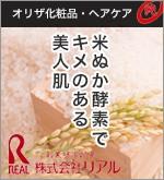 米ぬかケア