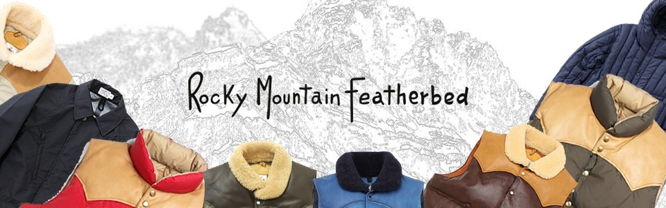 Rocky Mountain Featherbed(ロッキー マウンテン フェザーベッド)