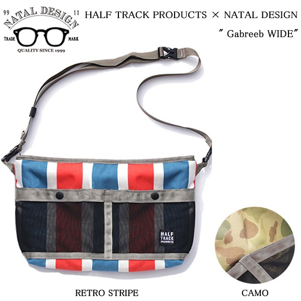 HALF TRACK PRODUCTS × NATAL DESIGN