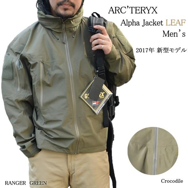 ARC'TERYX/アークテリクス/LEAF/リーフ/ジャケット/Alpha Jacket Men's/GEN2/2017新型モデル/13317    width=
