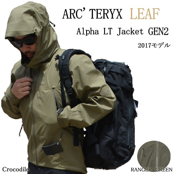 ARC'TERYX LEAF アークテリクスリーフ