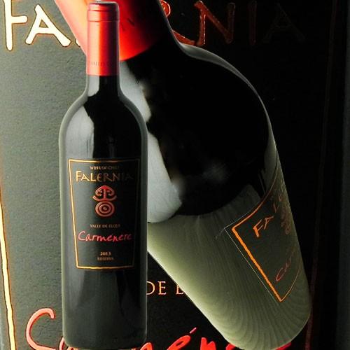 チリ/チリ ワイン/カルメネール/Carmenere Reserva/赤ワイン/あすつく