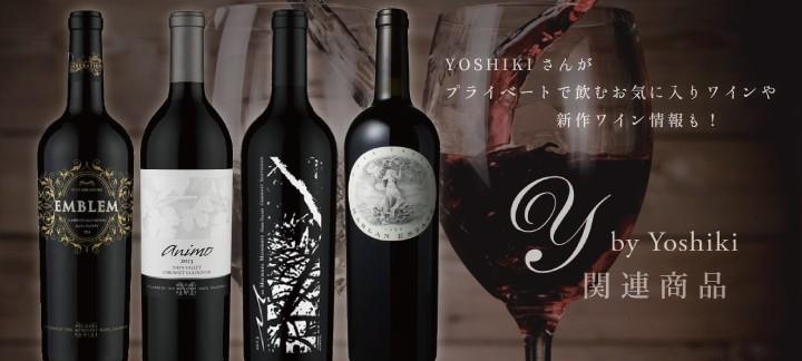YOSHIKI関連商品