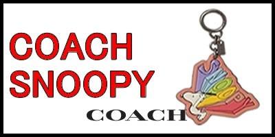 98d309c774ee コーチ COACH 30954 キャンパス バックパック 23 シグネチャー ローズ ...