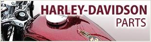 HARLEY-DAVIDSON PARTS ハーレーパーツ カテゴリ
