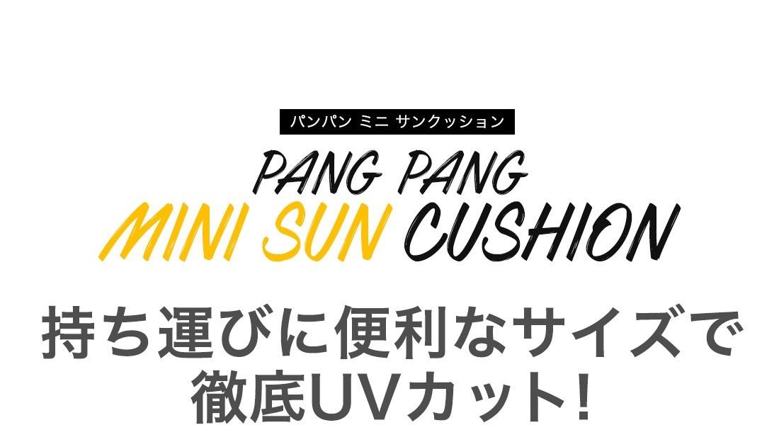 sun_mini-1.jpg