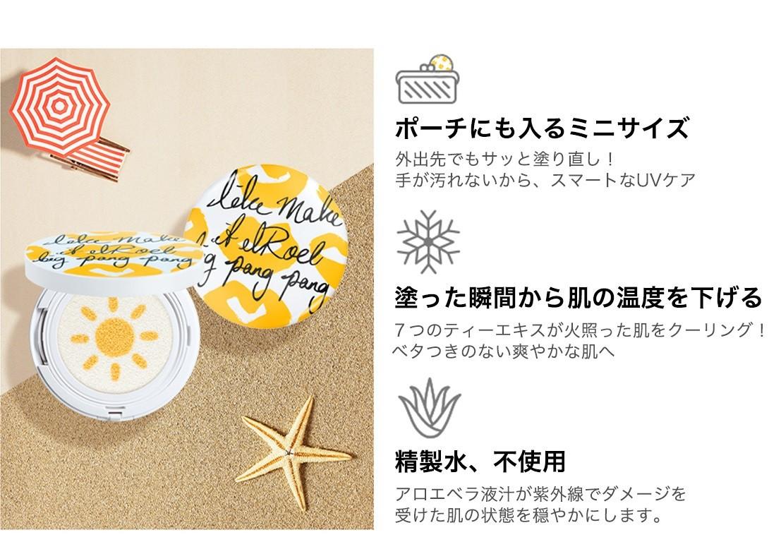 sun_mini-3.jpg