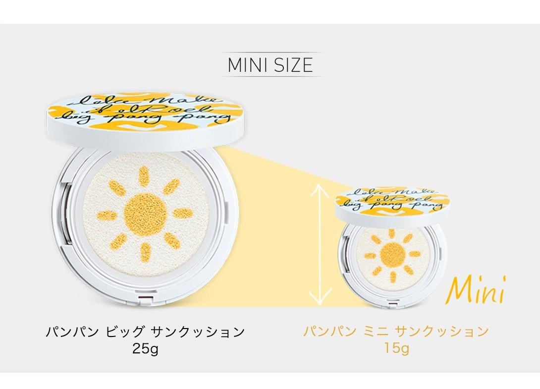sun_mini-4.jpg