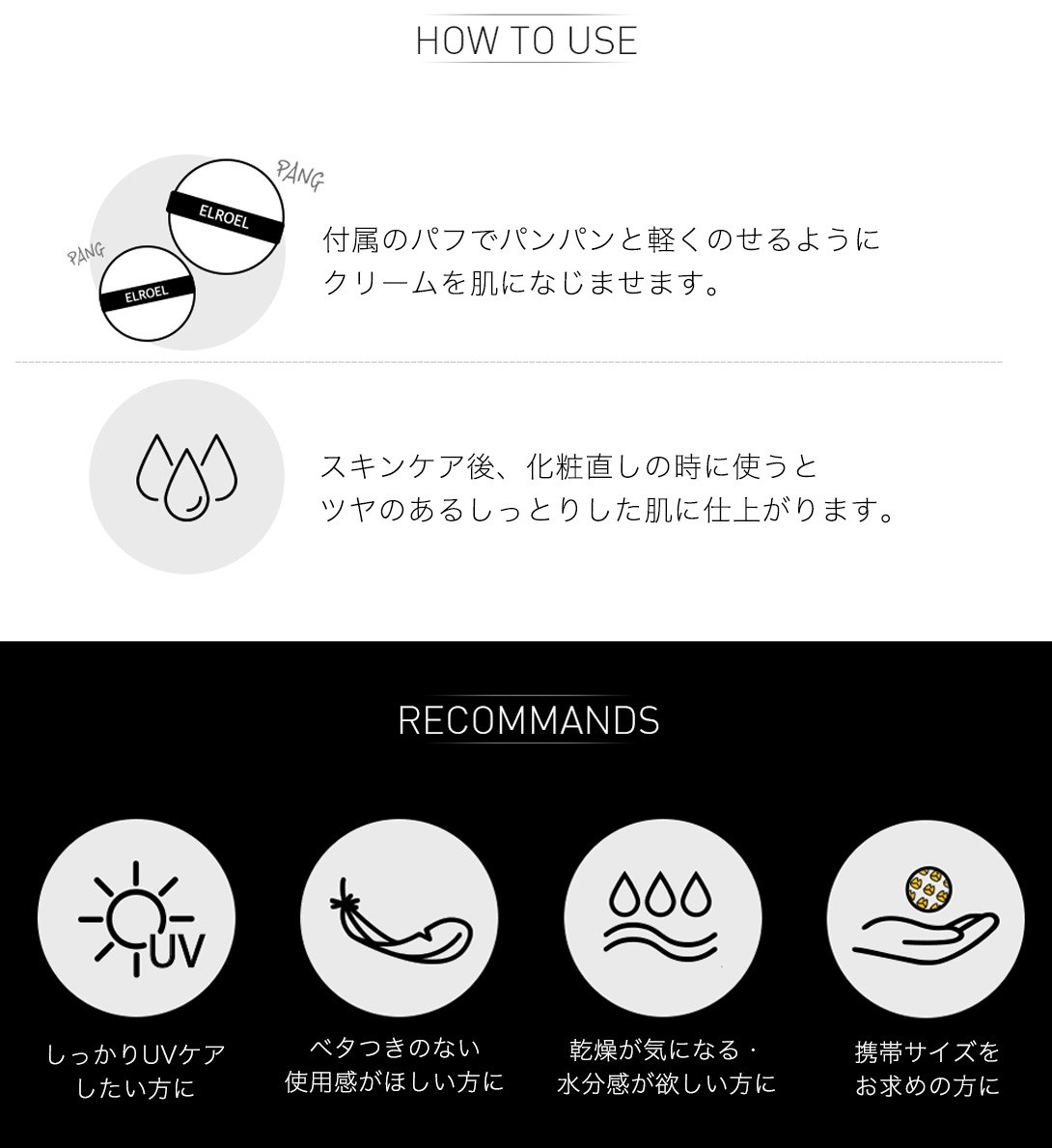 sun_mini-5.jpg