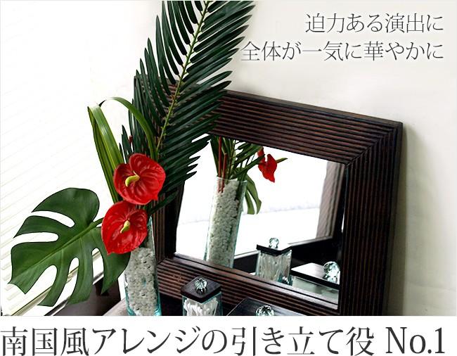 造花 サイカスリーフ