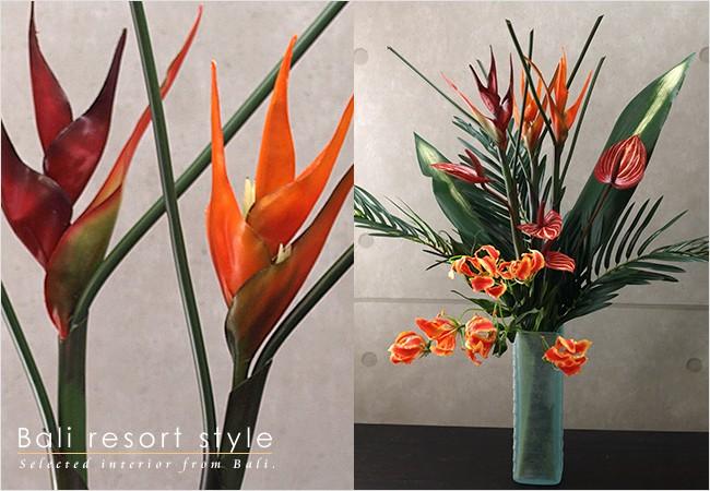 造花「ヘリコニア(2カラー)」の販売(通販)