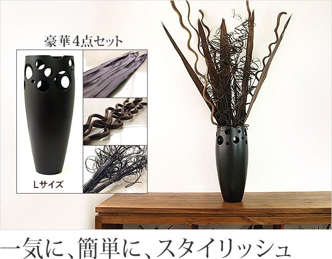 フラワーベース(木製)